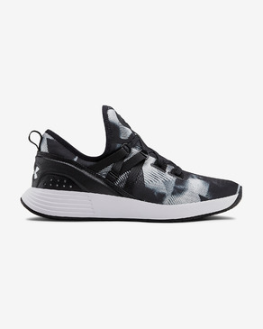 Under Armour Breathe Trainer Tenisice