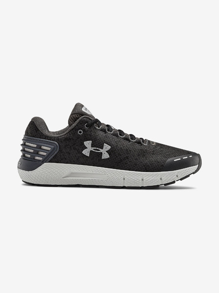 Under Armour Charged Rogue Storm Tenisice